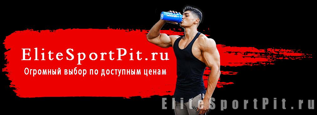EliteSportPit.ru